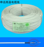Single-Core Double Layer Silicone Braided Shield Cable