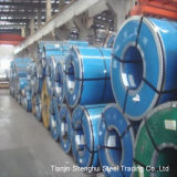 Premium Quality Stainless Steel Coil (AISI301)