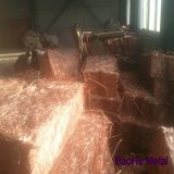 Cu Scrap 99.99% with High Quality Lowest Price