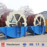 Yuhong Big Capacity Sand Washing Machine in China (XSD series)