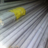 Stainless Steel Pipe (316 316L)