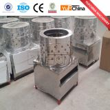 Poultry Defeathering Machine with CE