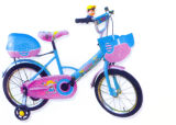 Children Bicycle (SR-D104)