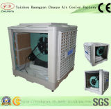 3.0kw Industry Water Evaporative Air Cooler Fan