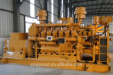 Natural Gas Generator Set with Ce ISO Certificate