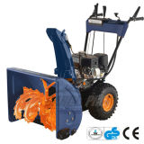 "24"" Snow Blower CE/GS Approved"