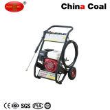 5.5HP Gasoline High Pressure Washer