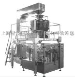 Automatic Vertical Weighing and Packing Machine (XFL)