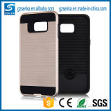 Brush Satin Phone Case Cover Housing for Samsung Galaxy E5/E7