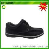 2017 Imitation Leather Child Casual Shoes