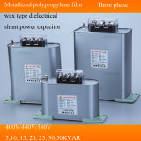 Low Voltage Low Price Best Quality 440V Shunt Power Capacitor