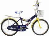 Kids Bicycle/Children Bike D65