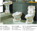 Hot Luxury Style Sanitary Ware Seat Toilet (0001-3A)
