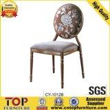 Hot Sale Metal Wedding Chair Stackable