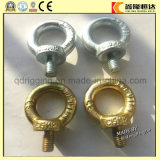 Rigging Hardware Galvanized Forged Eye Nut&Eye Bolt DIN582 &580