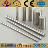 304 201 Cold Drawn Stainless Steel Round Bar & Square Rod