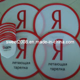 Polyester Frisbee Fan with Pouch