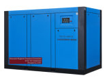 Permanent Magnetic Frequency High Pressure Rotary Screw Air Compressor