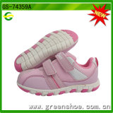 Newest Smart Kids Shoes with Bright Color (GS-74359)