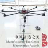 Uav Drone Agriculture Sprayer for Sale From China Coal Group
