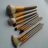 12PCS Professional Make up Brushes Set
