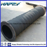 Slurry Rubber Dredge Hose for Draining and Sucking