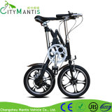 Al Alloy Lightweight City Folding Bike with Shimano 7 Speed