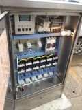 Intelligent Lighting Control Device