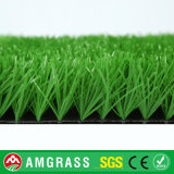S Shape Artificial Turf with Natural Look