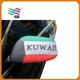 Factory Price Custom Size Adjustable Car Mirror Covers Wholesale