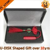 Celebration Gifts USB Stick Metal USB Flash Memory (YT-3218-02)