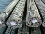 35# S35c C35 AISI1035 High Quality Carbon Structural Steel