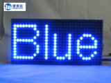 Indoor/Outdoor DIP Single/Double Color LED Module Display Screen RGB P10/P16/P20