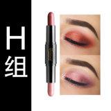 Fashion Waterproof Makeup Cosmetic Eyeshadow Stick Pencil