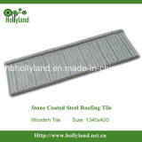 Stone Coated Steel Roofing Tile (Wooden type)