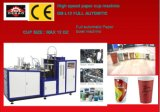 Two Sides PE PPE Cup Machine