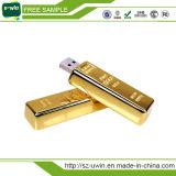 8GB Metal USB Flash Memory