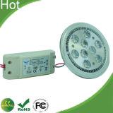3 Years Warranty Ce RoHS G53 GU10 Base AR111 9W 9*2W 7W 7*2W LED Spot Light