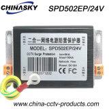CCTV Internet 24V Power Supply Lightning Protection Devices (SPD502EP/24V)