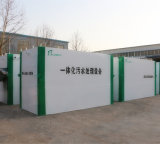 Sewage Treatment for Hospital Waste Water (Underground)