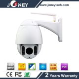 Outdoor Onvif 1080P PTZ 4X Wireless WiFi IP Security Camera