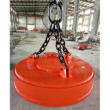 2 Ton Electro Lifting Magnet for Scraps