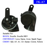 Hot Selling 12V Auto Snail Horn Electric Horn Special for Buick Chevrolet and Chery