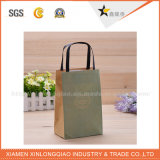 Best Price Professional Customize Christmas Paper Bags