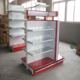 Yd-S00A Supermarket Store Metal Gondola Cosmetic Display Shelving