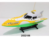 Remote Control Ship with Battery, RC Boat Plastic Toy (2532106)
