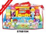 Plastic Puzzle Educational Jigsaw Puzzle Toy (5768104)