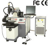 XHY-WD200 Multifunctional Laser Welding Machine