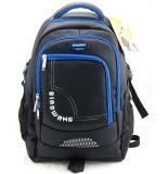 Shoulder Bag for Laptop and Computer