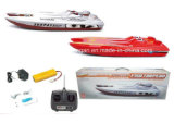 R/C Model Ship Fish Torpedo Toys